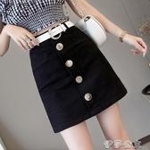 (快出)半身裙女夏春季新款褲裙a字裙子高腰包臀包裙黑色牛仔
