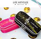 【小麥老師 樂器館】鉛筆盒 音符雙層筆袋...