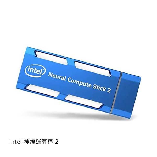 免運 Intel 神經運算棒 2 Neural Compute Stick 2