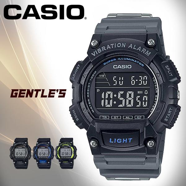 CASIO 卡西歐 手錶專賣店 W-736H-8B 男錶 樹脂錶帶 雙時 秒錶 倒數計時器 整點報時 全自動日曆