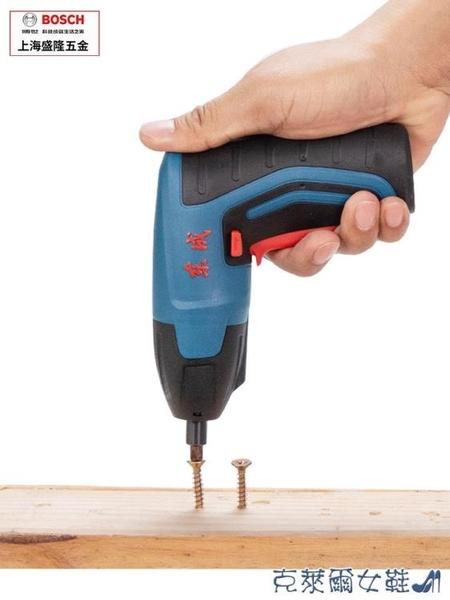 電鑽 東成鋰電充電式起子機手電鉆DCPL5C家用4V迷你電動螺絲刀電動工具 快速出貨
