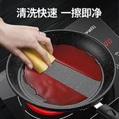 麥飯石平底鍋不粘鍋煎餅烙餅小牛排煎鍋家用電磁爐燃氣灶煎蛋鍋具 「夏季新品」