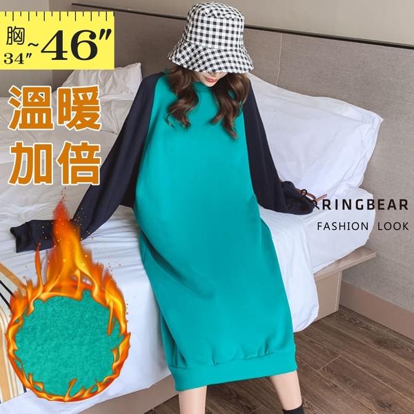連身裙--寬鬆加厚刷毛撞色連袖拼接英字印圖圓領長袖長上衣(綠L-2L)-A406眼圈熊中大尺碼◎