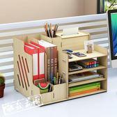 桌面收納架 書立架書夾書靠書架簡易桌面收納辦公用品資料中大號課本夾書器 酷我衣櫥