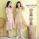 短袖 洋裝 Space Picnic|碎花紐結荷葉短袖洋裝(現+預)【C20042022】