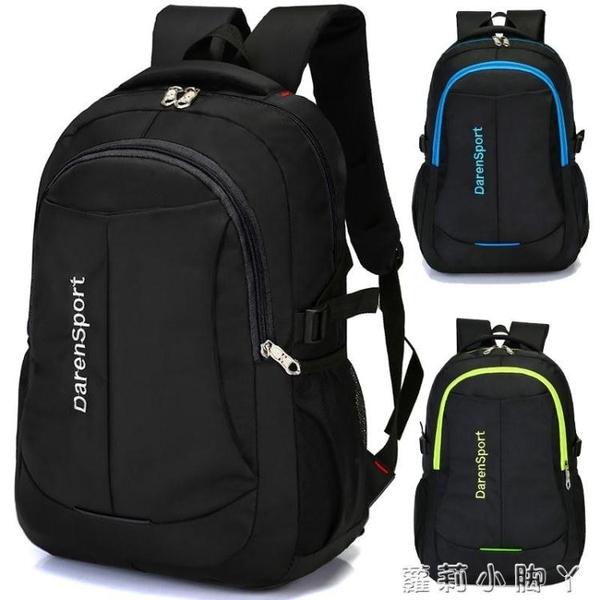 後背包男女大容量旅遊旅行背包電腦包時尚潮流高中小學生書包 蘿莉小腳ㄚ
