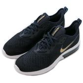 Nike 耐吉 WMNS NIKE AIR MAX SEQUENT 4  慢跑鞋 AO4486003 女 舒適 運動 休閒 新款 流行 經典