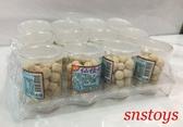 sns 古早味 懷舊零食 陳年仙楂丸 仙楂丸 仙楂粒 (12罐/裝)