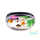 魚缸 辦公室小加厚透明玻璃烏龜缸客廳家用桌面圓形迷你小型金T
