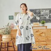 【Tiara Tiara】百貨同步 自然風花草刺繡五分袖洋裝(白/黑)