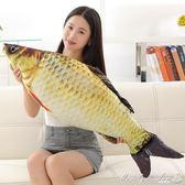 玩偶 創意模擬鯉魚抱枕公仔鯽魚毛絨玩具女生玩偶咸魚抖音少女心禮物  瑪麗蓮安