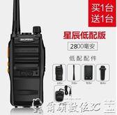 對講機8w大功率迷你手持戶外機民用公里50無線對講器 爾碩數位3c