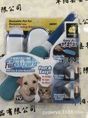 現貨不用等 寵物粘毛器粘毛刷去毛器廠家批發