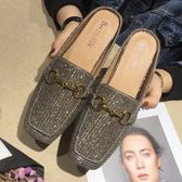 包頭拖鞋 夏季女拖鞋韓版復古一字扣包頭外穿無後跟懶人鞋平底百搭