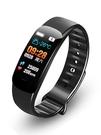 智慧手環 血壓手環 測心率血壓血氧睡眠監測計步防潑水運動健康智慧型手錶彩屏智慧心率手環