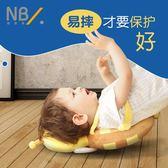 紐貝樂防摔枕嬰兒學步枕嬰兒學步帽防撞護頭帽寶寶防摔頭部保護墊  極客玩家