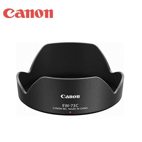 我愛買#原廠Canon遮光罩EW-88C遮光罩EW-88C遮陽罩可倒裝EW88C遮罩EF 24-70mm F2.8L II USM太陽罩1:2.8