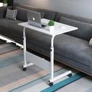 電腦桌懶人床邊桌台式家用簡約書桌宿舍簡易床上小桌子可行動升降 NMS 露露日記