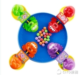 青蛙遊戲搶吃豆豆玩具貪吃青蛙吃球搶珠子桌面遊戲淘氣小精靈YYP CIYO黛雅