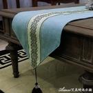 新中式紅木餐桌旗奢華布藝實木茶幾桌旗桌巾純色電視櫃旗蓋巾交換禮物