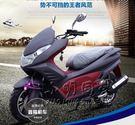 新款巡航艦踏板摩托車跑車150cc助力車...
