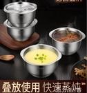 燉盅德國kunzhan燉盅隔水燉家用帶蓋燉湯罐內膽碗小蒸蛋盅煲燕窩盅羹 快速出貨