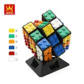積木玩具 競速三階魔方小顆粒積木益智玩具【聚寶屋】