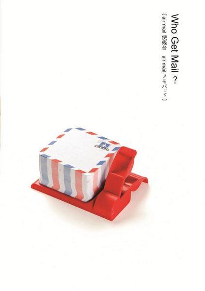 (二手書)無賴派文具:讓你玩物喪志、永保青春