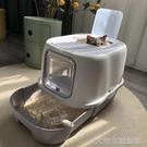 抽屜式貓砂盆全封閉頂出式超大貓廁所防砂外濺防臭大空間貓咪用品 快速出貨
