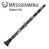 WEISSENBERG Deluxe556-黑檀木豎笛/17鍵/鍍銀按鍵/附琴盒/原廠公司貨