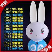 嬰兒童早教講故事機可充電下載0-3歲6小白兔子寶寶兒歌音樂播放器  麥琪精品屋