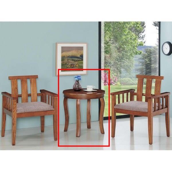 休閒桌椅 FB-111-2 圓型小茶几【大眾家居舘】