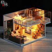 diy小屋別墅創意模型拼裝成人玩具女生日禮物