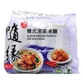 味丹 隨緣 韓式泡菜湯麵 75g (5入)/袋