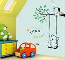 小熊盪鞦韆 壁貼.兒童房必備 溫馨加倍 橘魔法 Baby magic  現貨