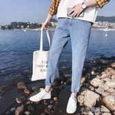 港風直筒牛仔褲男士寬鬆百搭原宿風bf學生九分小腳褲『小宅妮時尚』