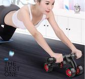 健腹輪  腹肌輪健腹收腹健身器材家用男女初學者鍛煉滾輪馬甲線 LX  宜室家居