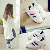兒童小白鞋2019新款秋季女童帆布鞋男童板鞋休閒童鞋寶寶白色鞋子
