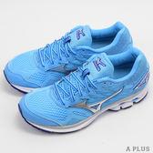 Mizuno 女 RIDER 女慢跑鞋WAVE RIDER 20 (W) WIDE 美津濃 慢跑鞋- J1GD170603