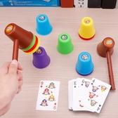 打地鼠邏輯思維訓練雙人對戰玩具2-3-6歲
