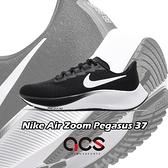 Nike 慢跑鞋 Wmns Air Zoom Pegasus 37 黑 白 女鞋 飛馬 運動鞋 【ACS】 BQ9647-002