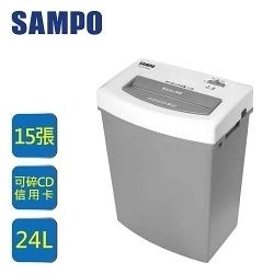 免運費 SAMPO 聲寶多功能碎紙機-短碎狀 CB-U13152SL