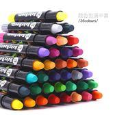 美樂蠟筆兒童安全可水洗旋轉蠟筆24色寶寶蠟筆36色蠟筆油畫棒炫彩棒兒童蠟 年終尾牙特惠