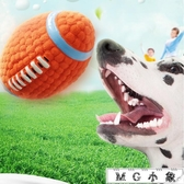 MG 狗狗玩具發聲玩具球磨牙耐咬