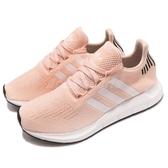 【六折特賣】adidas 休閒慢跑鞋 Swift Run W 粉紅 白 女鞋 透氣網布 襪套式【ACS】 B37681