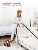 吸塵器吸塵器家用小型大功率手持強力車用大吸力靜音地毯除蟎吸塵機 阿卡娜