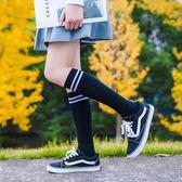 及膝襪子女日系堆堆襪高筒襪韓版不過膝半截長筒襪春夏純棉小腿襪 芥末原創