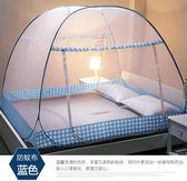 蒙古包蚊帳學生免安裝防紋賬可折疊1.2米1.8m家用1.5宿舍單雙人床 潮流前線