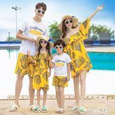 中大尺碼情侶裝 沙灘夏裝套裝海邊度假連身裙蜜月三亞泰國巴厘島旅游 nm21021【甜心小妮童裝】