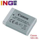 CANON NB-13L 原廠電池 裸裝 原電 適用G7X II、G7X III